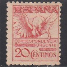 Sellos: ESPAÑA, 1932 EDIFIL Nº 676 /*/ PEGASO, SIN CIFRA DE CONTROL.. Lote 261967385