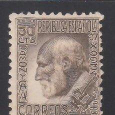 Sellos: ESPAÑA, 1934 EDIFIL Nº 680 /**/, SANTIAGO RAMÓN Y CAJAL. Lote 261967635