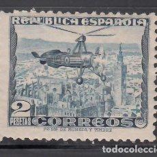 Sellos: ESPAÑA, 1935 EDIFIL Nº 689 /*/, AUTOGIRO LA CIERVA. Lote 261970445