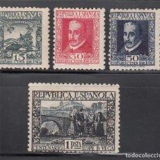 Sellos: ESPAÑA, 1935 EDIFIL Nº 690 / 693 /*/, CENTENARIO DE LA MUERTE DE LOPE DE VEGA.. Lote 261970600