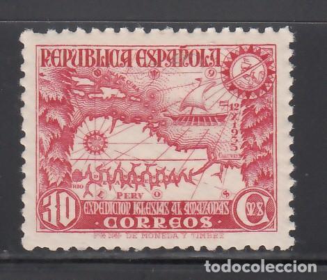 ESPAÑA, 1935 EDIFIL Nº 694 /**/, EXPOSICIÓN AL AMAZONAS (Sellos - España - II República de 1.931 a 1.939 - Nuevos)
