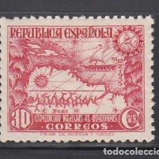 Sellos: ESPAÑA, 1935 EDIFIL Nº 694 /**/, EXPOSICIÓN AL AMAZONAS. Lote 261970960