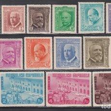 Sellos: ESPAÑA, 1936 EDIFIL Nº 695 / 710 /*/, XL ANIVERSARIO DE LA ASOCIACIÓN DE LA PRENSA.. Lote 261973230