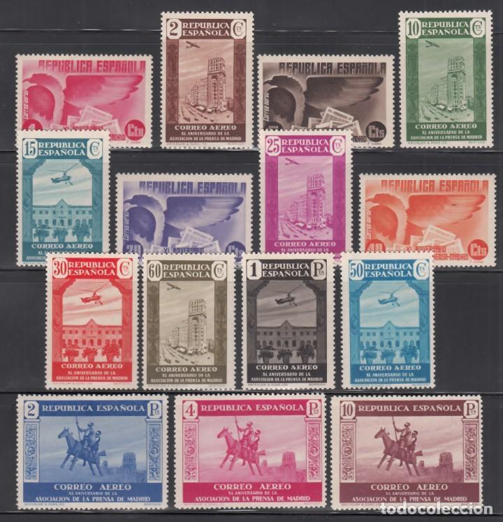 ESPAÑA, 1936 EDIFIL Nº 711 / 725 /*/, XL ANIVERSARIO DE LA ASOCIACIÓN DE LA PRENSA. (Sellos - España - II República de 1.931 a 1.939 - Nuevos)
