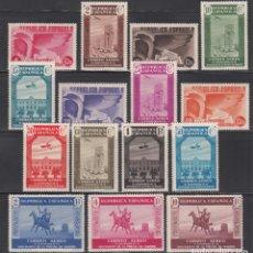 Sellos: ESPAÑA, 1936 EDIFIL Nº 711 / 725 /*/, XL ANIVERSARIO DE LA ASOCIACIÓN DE LA PRENSA.. Lote 261974520