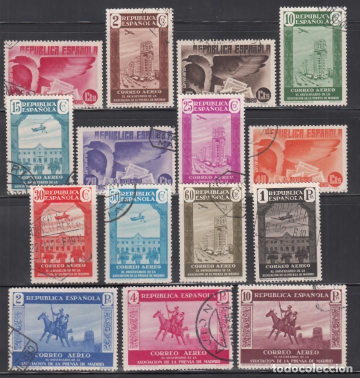 ESPAÑA, 1936 EDIFIL Nº 711 / 725 , XL ANIVERSARIO DE LA ASOCIACIÓN DE LA PRENSA. (Sellos - España - II República de 1.931 a 1.939 - Usados)