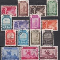Sellos: ESPAÑA, 1936 EDIFIL Nº 711 / 725 , XL ANIVERSARIO DE LA ASOCIACIÓN DE LA PRENSA.. Lote 261976215