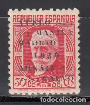 ESPAÑA, 1936 EDIFIL Nº 741 /*/, VUELO MANILA - MADRID, BIEN CENTRADO (Sellos - España - II República de 1.931 a 1.939 - Nuevos)