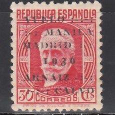 Sellos: ESPAÑA, 1936 EDIFIL Nº 741 /*/, VUELO MANILA - MADRID, BIEN CENTRADO. Lote 261979230