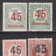 Sellos: ESPAÑA, 1936 EDIFIL Nº 742 / 744, 742S /**/, CIFRAS, HABILITADO CON NUEVO VALOR, SIN FIJASELLOS. Lote 261979445