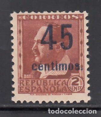 ESPAÑA, 1936 EDIFIL Nº NE 28 /**/, NO EXPENDIDO, SIN FIJASELLOS (Sellos - España - II República de 1.931 a 1.939 - Nuevos)