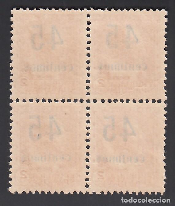 Sellos: ESPAÑA, 1936 EDIFIL Nº NE 28 /**/, No Expendido, Bloque de Cuatro, SIN FIJASELLOS - Foto 2 - 261981815