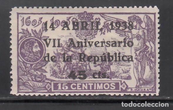 ESPAÑA, 1938 EDIFIL Nº 755 /*/, VII ANIVERSARIO DE LA REPÚBLICA (Sellos - España - II República de 1.931 a 1.939 - Nuevos)