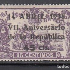 Sellos: ESPAÑA, 1938 EDIFIL Nº 755 /*/, VII ANIVERSARIO DE LA REPÚBLICA. Lote 262003645