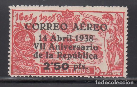 ESPAÑA, AÉREO 1938 EDIFIL Nº 756 /*/, VII ANIVERSARIO DE LA REPÚBLICA (Sellos - España - II República de 1.931 a 1.939 - Nuevos)
