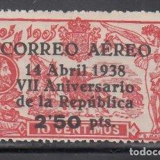 Sellos: ESPAÑA, AÉREO 1938 EDIFIL Nº 756 /*/, VII ANIVERSARIO DE LA REPÚBLICA. Lote 262003720