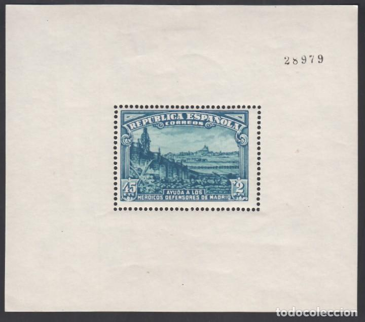 ESPAÑA, 1938 EDIFIL Nº 758 /*/, DEFENSA DE MADRID (Sellos - España - II República de 1.931 a 1.939 - Nuevos)