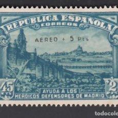 """Sellos: ESPAÑA, 1938 EDIFIL Nº 759, DEFENSA DE MADRID, HABILITACIÓN """" AEREO + 5 PTS"""". Lote 262005420"""