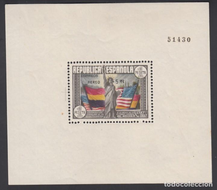 "ESPAÑA, 1938 EDIFIL Nº 766 /**/, ANIVERSARIO DE LA CONSTITUCIÓN, HABILITACIÓN ""AEREO + 5PTS"", (Sellos - España - II República de 1.931 a 1.939 - Nuevos)"