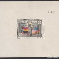 "Sellos: ESPAÑA, 1938 EDIFIL Nº 766 /**/, ANIVERSARIO DE LA CONSTITUCIÓN, HABILITACIÓN ""AEREO + 5PTS"",. Lote 262005840"