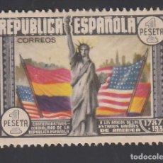 Sellos: ESPAÑA, 1938 EDIFIL Nº 763 /*/, ANIVERSARIO DE LA CONSTITUCIÓN DE ESTADOS UNIDOS. Lote 262006215