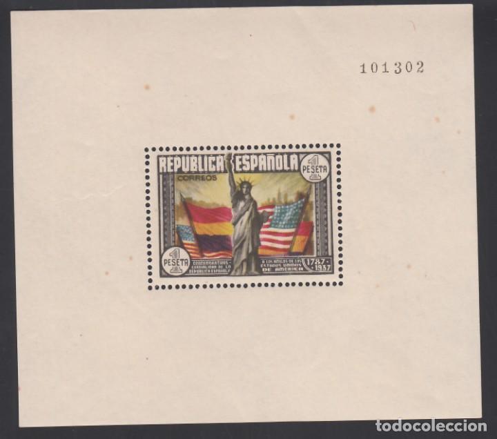 ESPAÑA, 1938 EDIFIL Nº 763 /**/, ANIVERSARIO DE LA CONSTITUCIÓN DE ESTADOS UNIDOS (Sellos - España - II República de 1.931 a 1.939 - Nuevos)