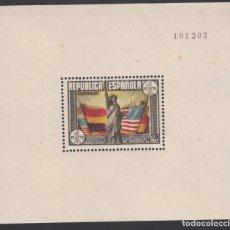 Sellos: ESPAÑA, 1938 EDIFIL Nº 763 /**/, ANIVERSARIO DE LA CONSTITUCIÓN DE ESTADOS UNIDOS. Lote 262006495