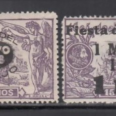Sellos: ESPAÑA, 1938 EDIFIL Nº 761 / 762 /*/ FIESTA DEL TRABAJO. Lote 262007045