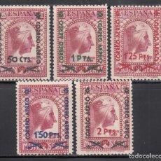 Sellos: ESPAÑA, 1938 EDIFIL Nº 782 / 786 /*/, CORREO AÉREO. Lote 262008085