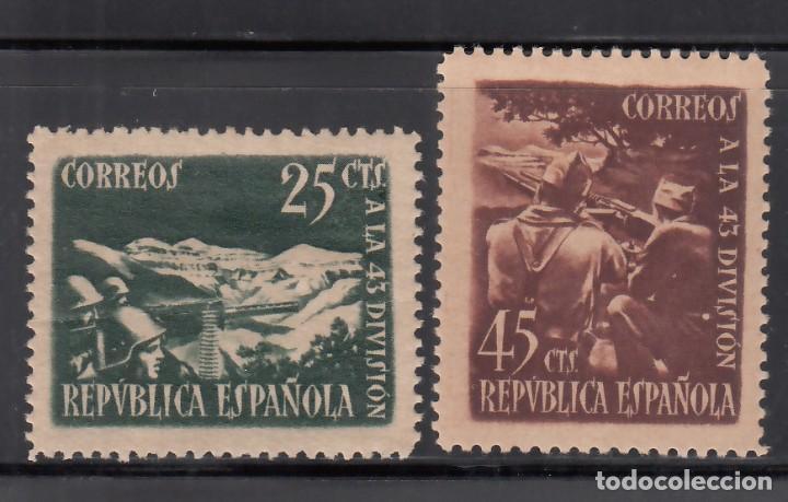 ESPAÑA, 1938 EDIFIL Nº 787 / 788 /*/, HOMENAJE A LA 43 DIVISIÓN, (Sellos - España - II República de 1.931 a 1.939 - Nuevos)