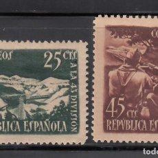 Sellos: ESPAÑA, 1938 EDIFIL Nº 787 / 788 /*/, HOMENAJE A LA 43 DIVISIÓN,. Lote 262008130