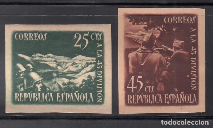 ESPAÑA, 1938 EDIFIL Nº 787A / 788A **/*, HOMENAJE A LA 43 DIVISIÓN, SIN DENTAR (Sellos - España - II República de 1.931 a 1.939 - Nuevos)