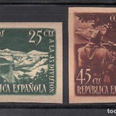 Sellos: ESPAÑA, 1938 EDIFIL Nº 787A / 788A **/*, HOMENAJE A LA 43 DIVISIÓN, SIN DENTAR. Lote 262008255