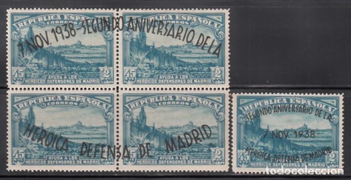 ESPAÑA, 1938 EDIFIL Nº 789 / 790 /**/, II ANIVERSARIO DE LA DEFENSA DE MADRID (Sellos - España - II República de 1.931 a 1.939 - Nuevos)