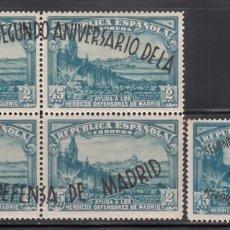 Sellos: ESPAÑA, 1938 EDIFIL Nº 789 / 790 /**/, II ANIVERSARIO DE LA DEFENSA DE MADRID. Lote 262008820