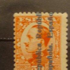 Selos: AÑO 1931 ALFONSO XIII SELLO CON FIJASELLO NUEVO EDIFIL 601 VALOR DE CATALOGO 14,50 EUROS. Lote 262012355