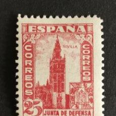 Sellos: ESPAÑA N°807 MH* (FOTOGRAFÍA REAL). Lote 262025580