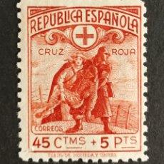 Sellos: ESPAÑA N°767 MH* (FOTOGRAFÍA REAL). Lote 262029780