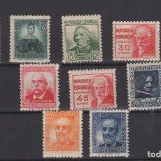 Sellos: 1936-38 PERSONAJES REPUBLICA ESPAÑOLA EDIFIL 731/740** MNH VC 42,00€. Lote 251243835