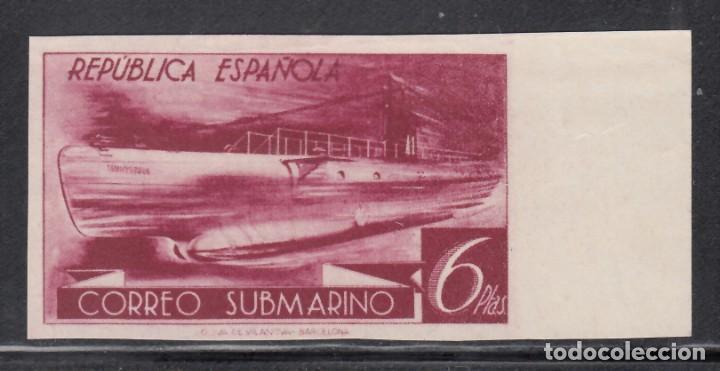 ESPAÑA, 1938 EDIFIL Nº 778CCCS, COLORES CAMBIADOS, 6 P MALVA, SIN DENTAR. (Sellos - España - II República de 1.931 a 1.939 - Nuevos)
