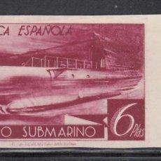 Sellos: ESPAÑA, 1938 EDIFIL Nº 778CCCS, COLORES CAMBIADOS, 6 P MALVA, SIN DENTAR.. Lote 262034800