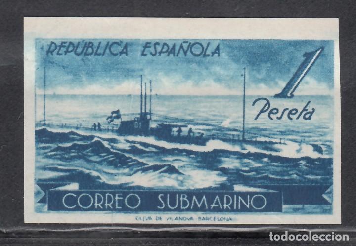 ESPAÑA, 1938 EDIFIL Nº 775S, SIN DENTAR. (Sellos - España - II República de 1.931 a 1.939 - Nuevos)