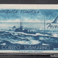 Sellos: ESPAÑA, 1938 EDIFIL Nº 775S, SIN DENTAR.. Lote 262034970