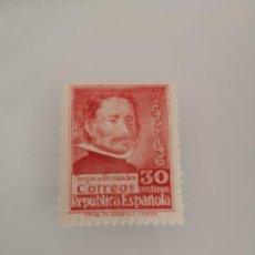 Sellos: ESPAÑA EDIFIL 726 NUEVO II REPÚBLICA GREGORIO FERNÁNDEZ 1937. Lote 262040185