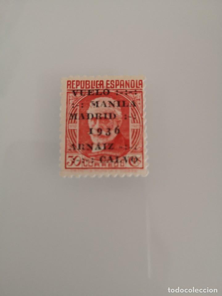 ESPAÑA EDIFIL 741 NUEVO VUELO MANILA MADRID II REPÚBLICA 1936 (Sellos - España - II República de 1.931 a 1.939 - Nuevos)