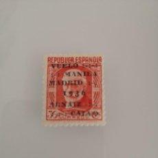 Sellos: ESPAÑA EDIFIL 741 NUEVO VUELO MANILA MADRID II REPÚBLICA 1936. Lote 262040590