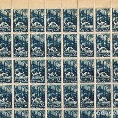 Sellos: [A0183] ESPAÑA 1938; PLIEGO TRABAJADORES DE SAGUNTO, 1,25 PTS. (MNH). Lote 262044365