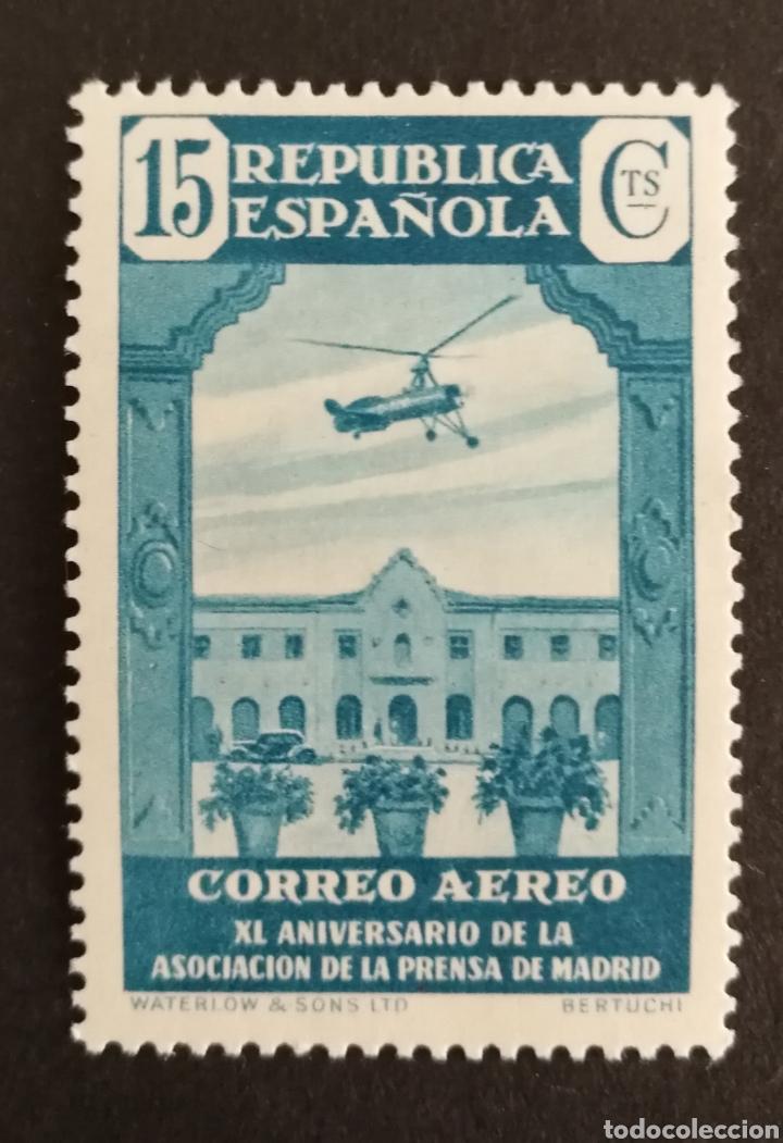 ESPAÑA N°715 MH* (FOTOGRAFÍA REAL) (Sellos - España - II República de 1.931 a 1.939 - Nuevos)