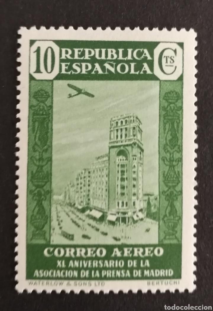 ESPAÑA N°714 MH* (FOTOGRAFÍA REAL) (Sellos - España - II República de 1.931 a 1.939 - Nuevos)