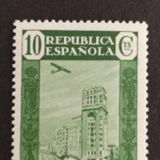 Sellos: ESPAÑA N°714 MH* (FOTOGRAFÍA REAL). Lote 262045465